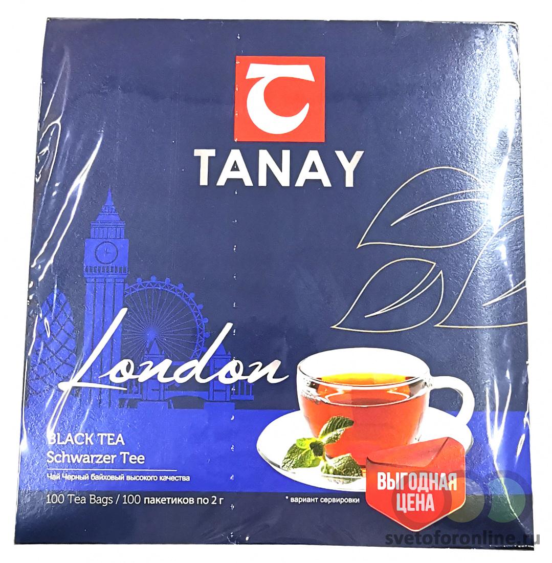 купить чай лондон в туле